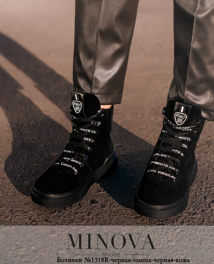 Ботинки MA1318R-черная-замша-черная-кожа