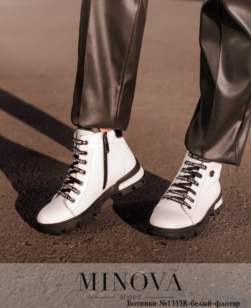 Ботинки №1333R-белый-флотар