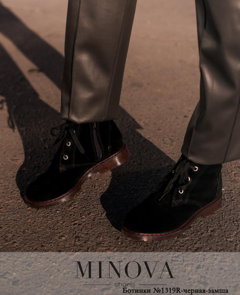 Ботинки №1319R-черная-замша