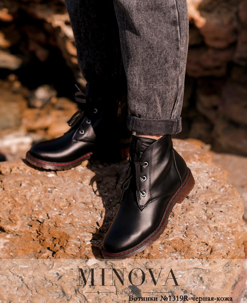Ботинки №1319R-черная-кожа