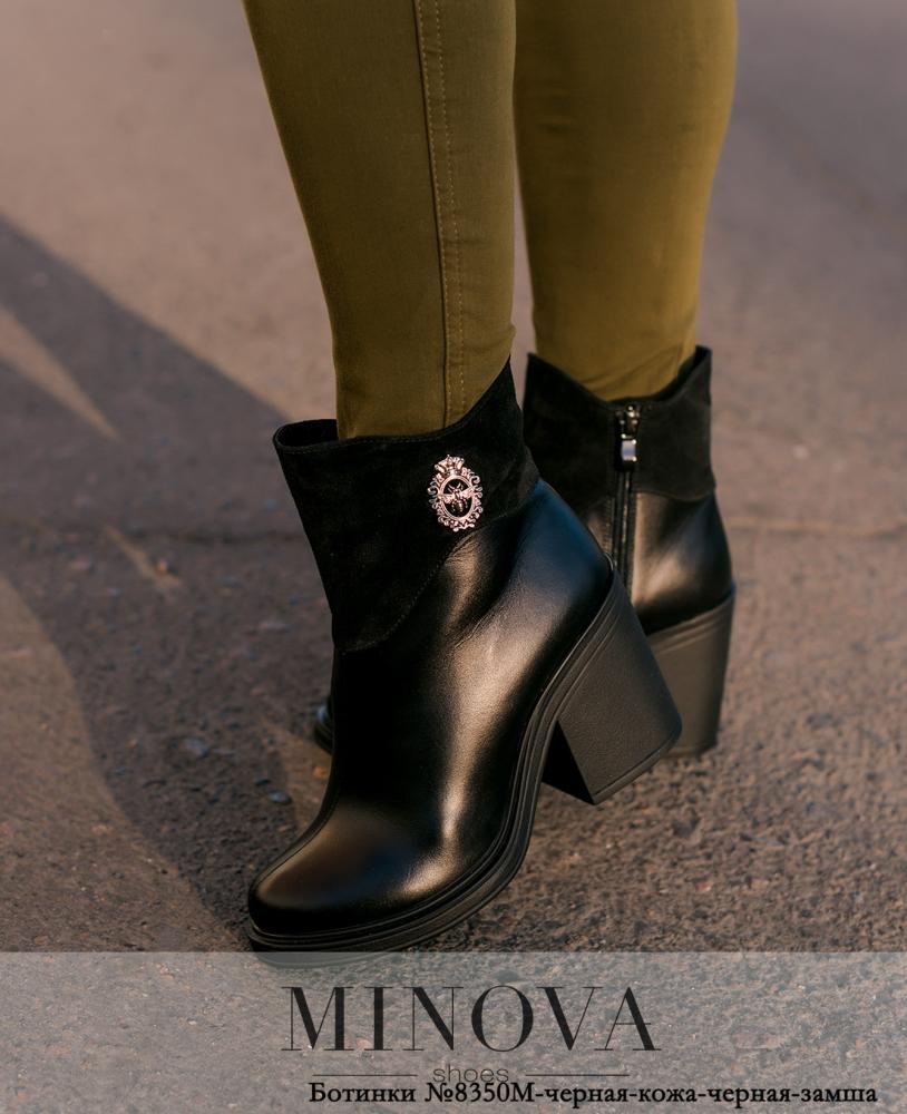 Ботинки №8350М-черная-кожа-черная-замша