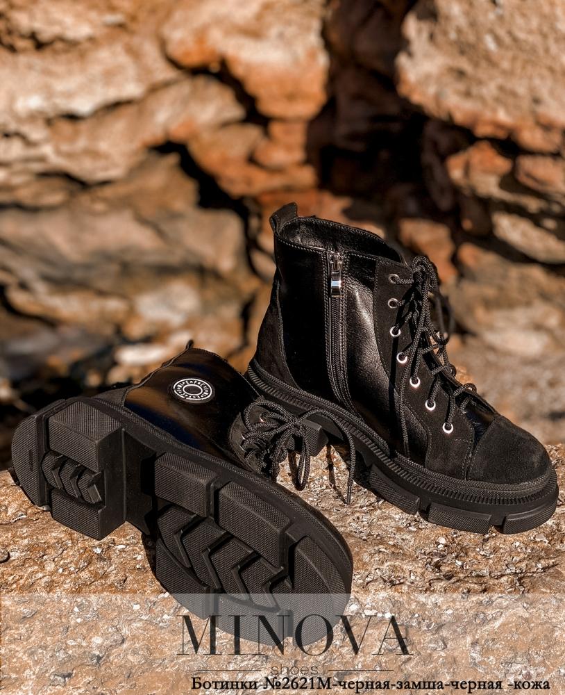 Ботинки MA2621М-черная-замша-черная -кожа