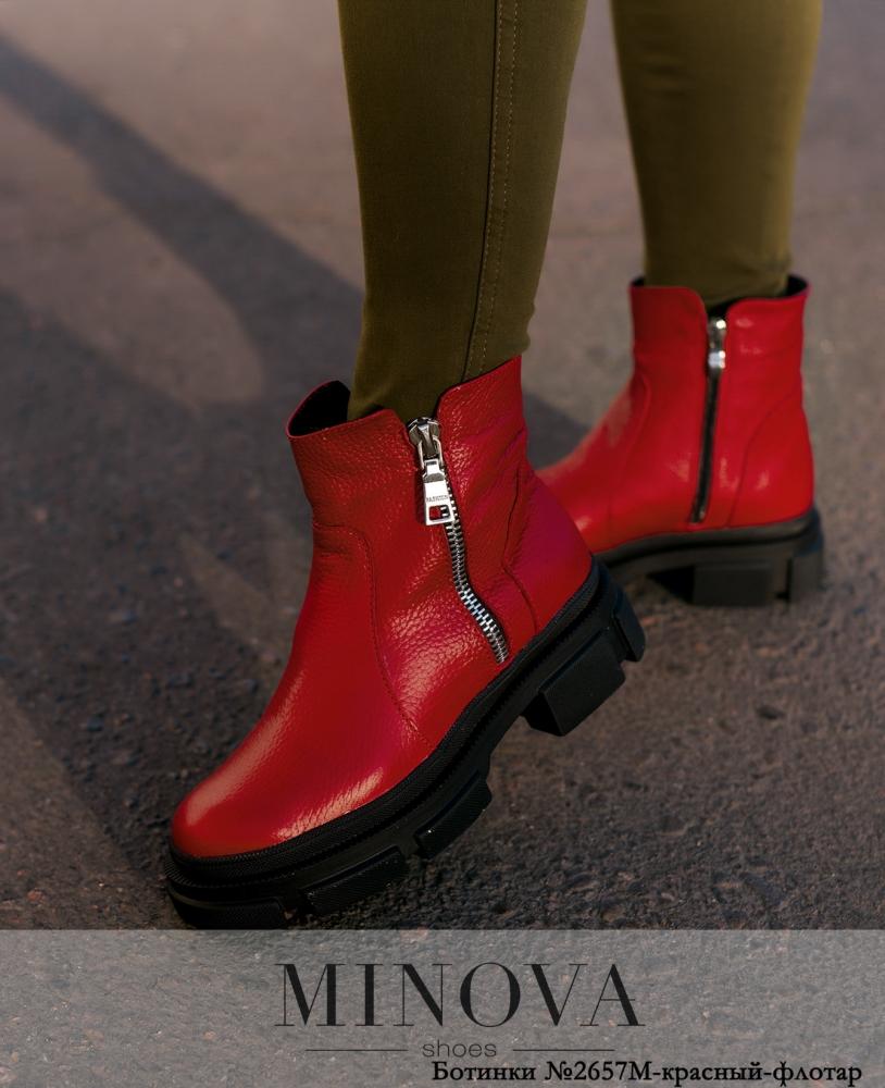 Ботинки MA2657М-красный-флотар