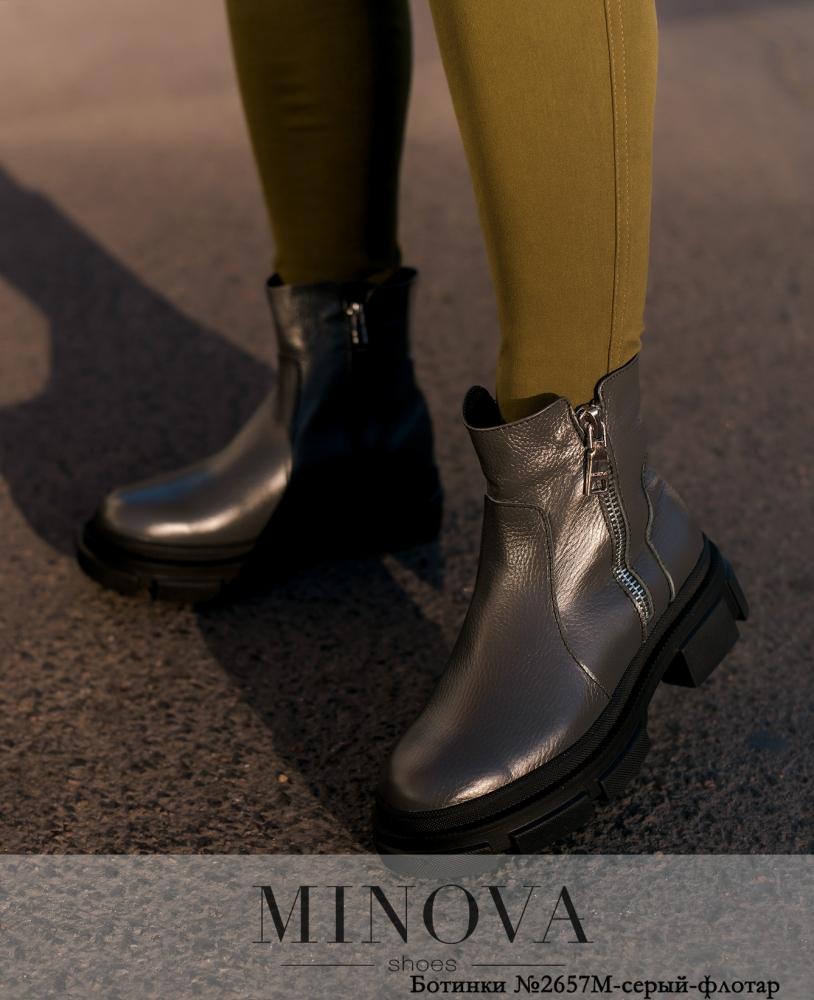 Ботинки MA2657М-серый-флотар