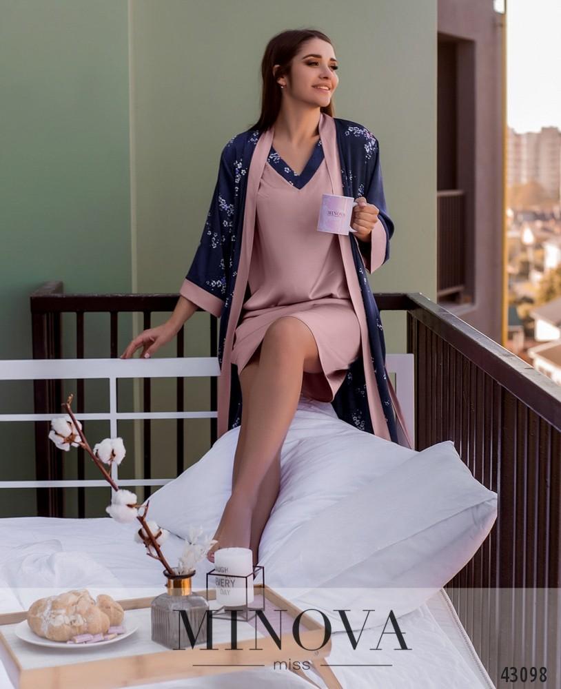 Пижамный комплект MA2098-пудра (н)