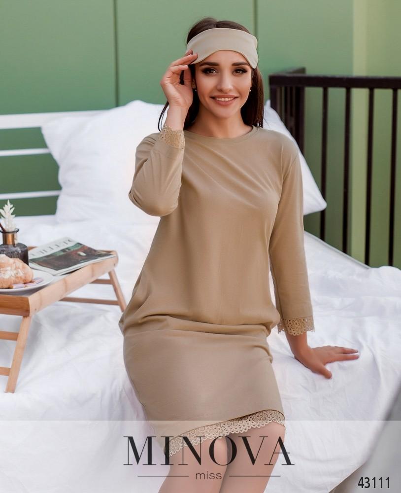 Домашнее платье MA2090-бежевый (н)