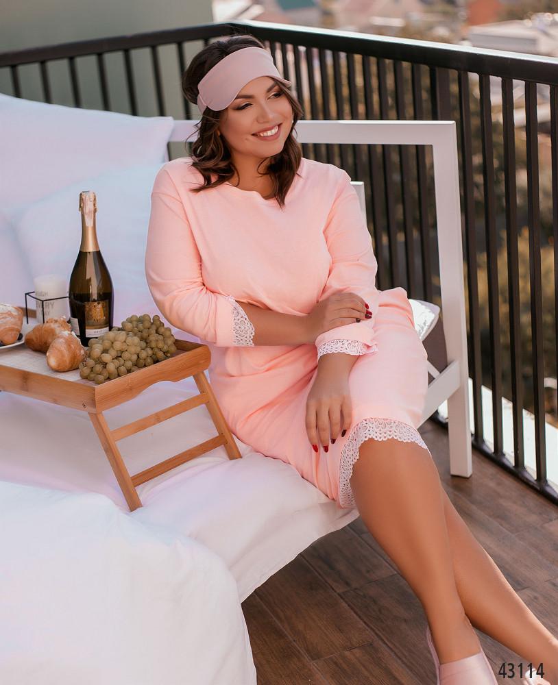 Домашнее платье MA2090Б-розовый