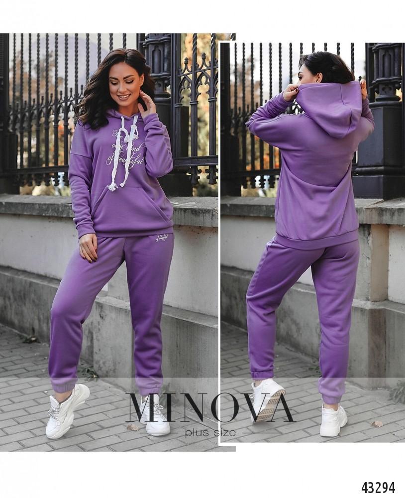 Спортивный костюм №944-фиолетовый-М