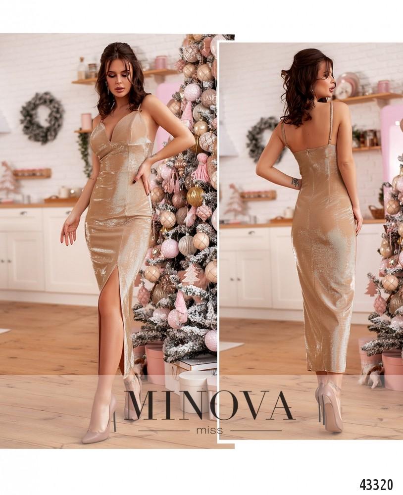 Платье №170-бежевый-М