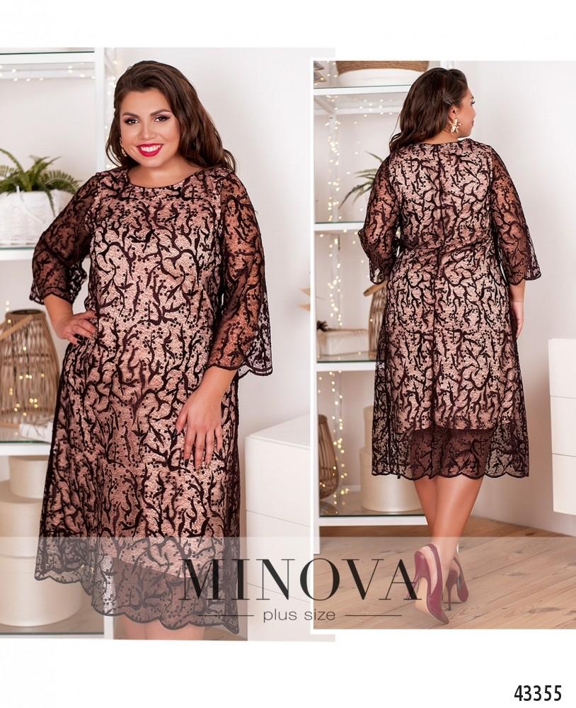 Платье №946-бордо-М