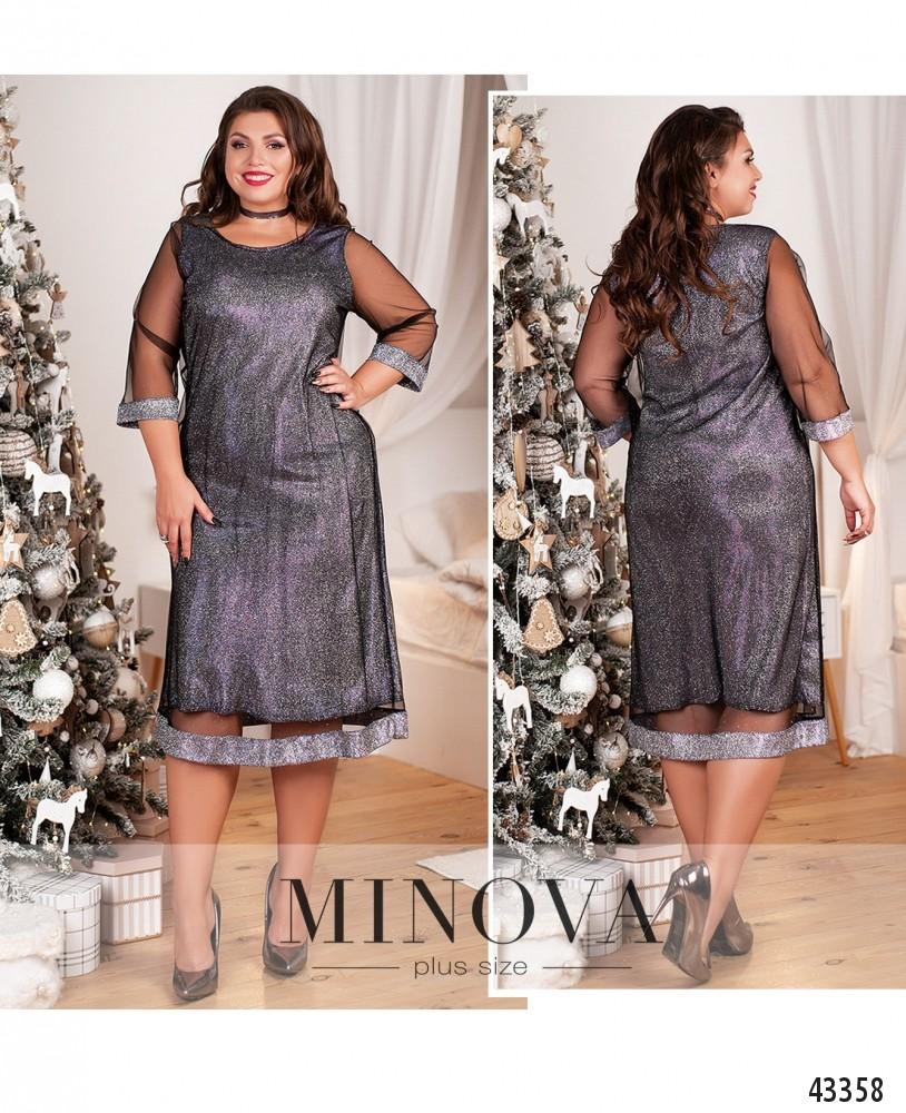 Платье №947-серебро-фиолет-М