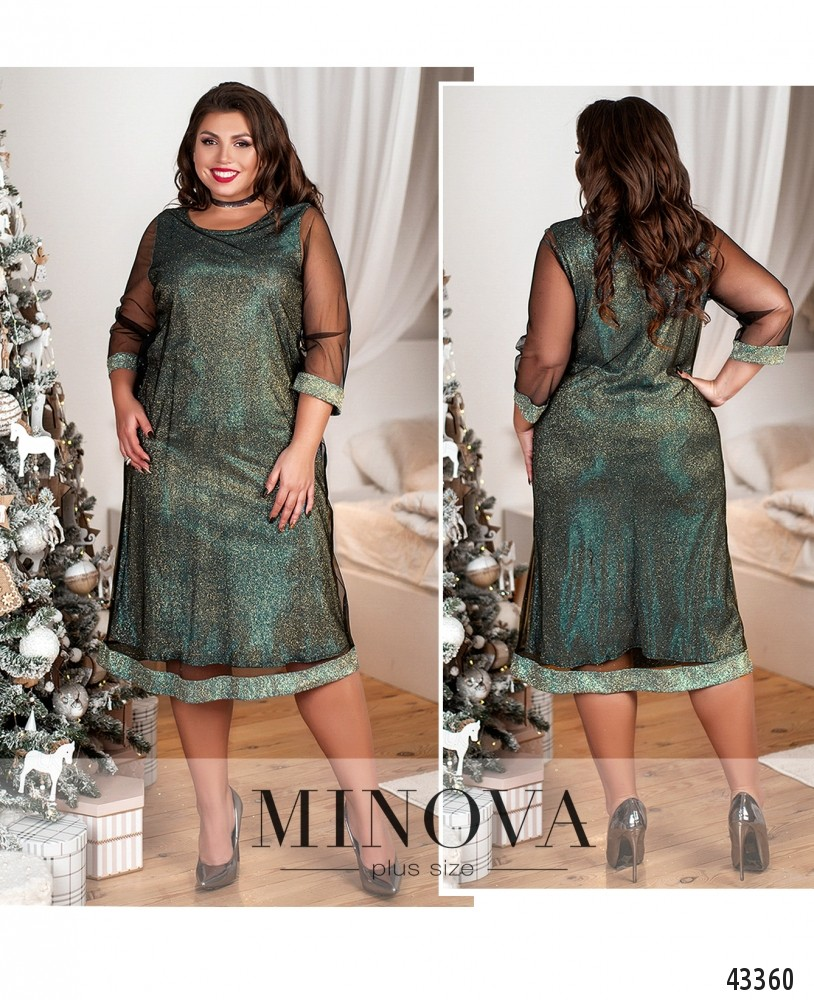 Платье №947-зеленый-М
