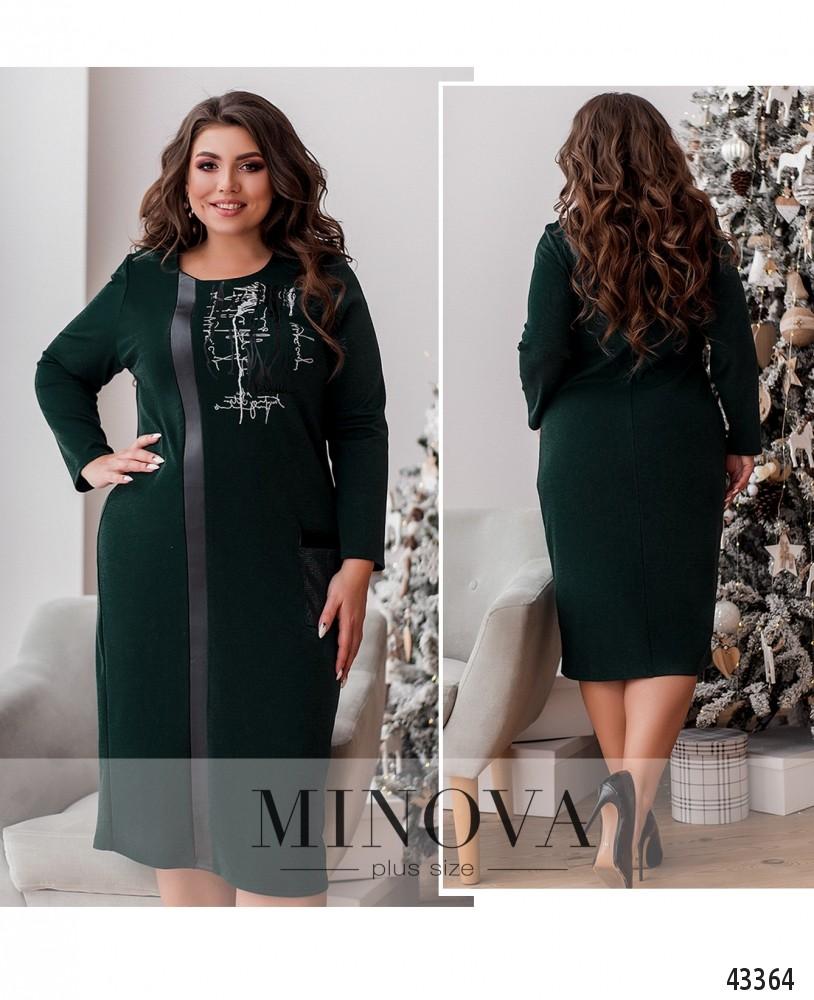 Платье №000111-зеленый-М