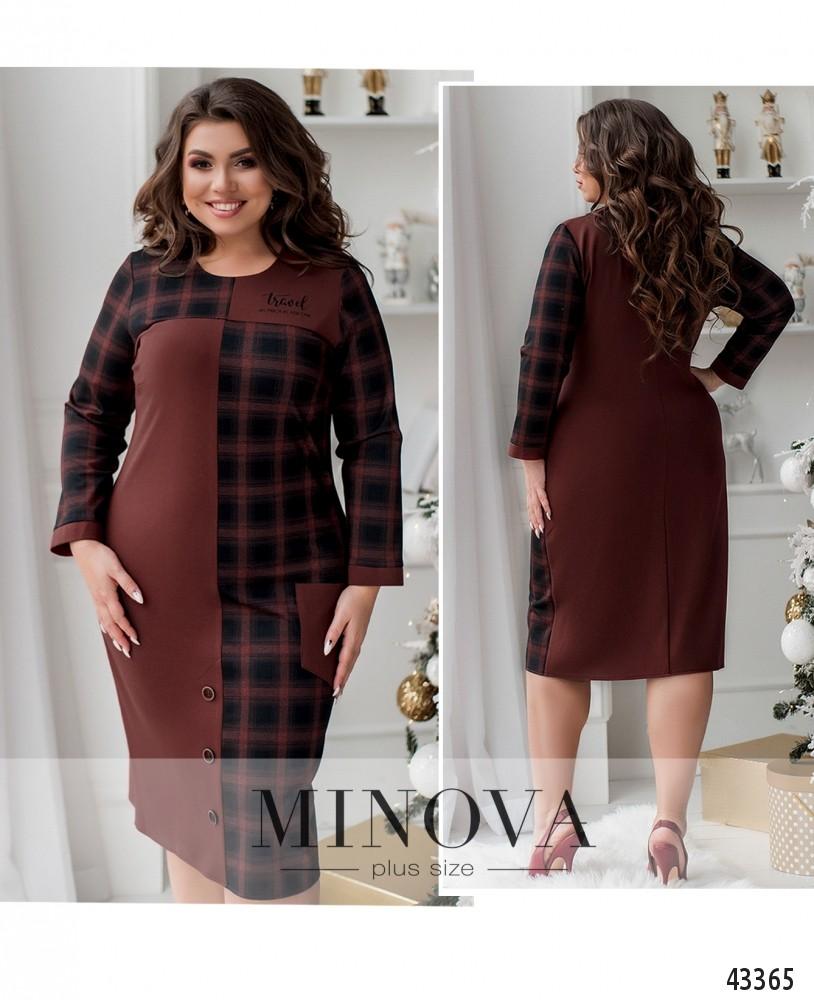 Платье №000110-ализаровый-М