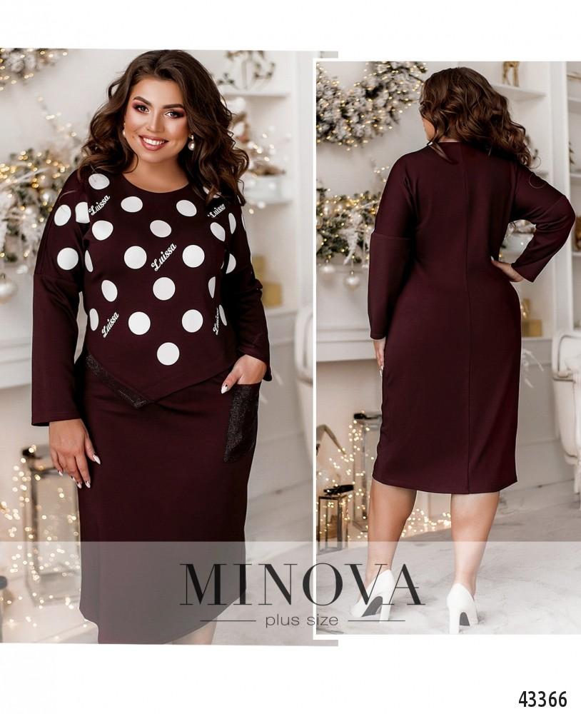 Платье №000116-бордовый-М