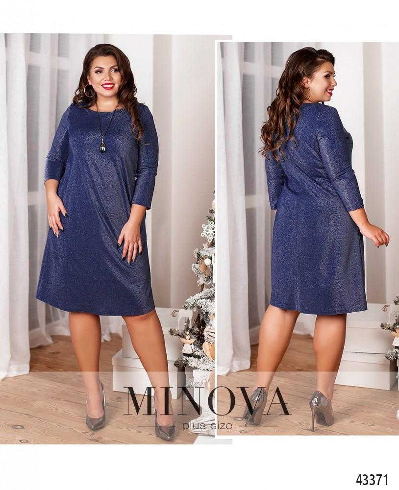 Платье №20-015-электрик-М