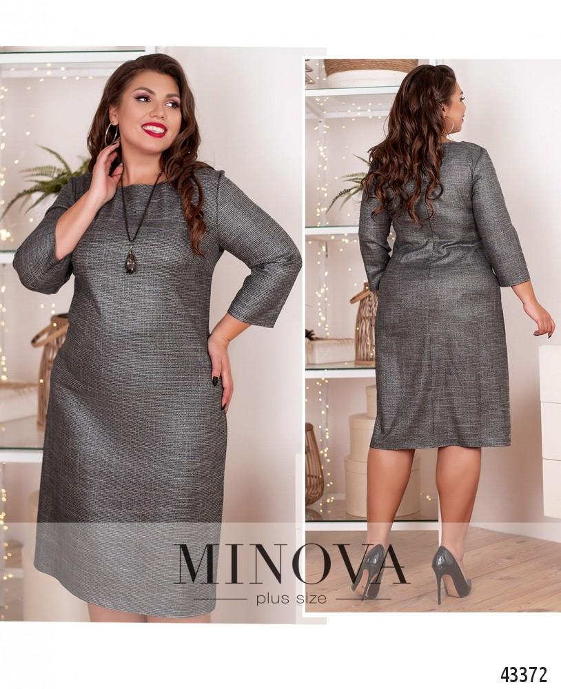 Платье №19-28-серебристо-серый-М