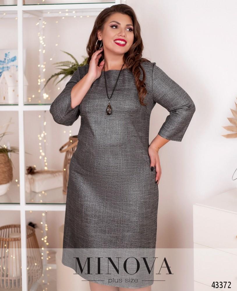 Платье №19-28-серебристо-серый