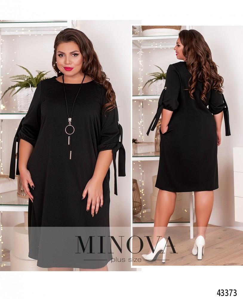Платье №20-15-черный-М