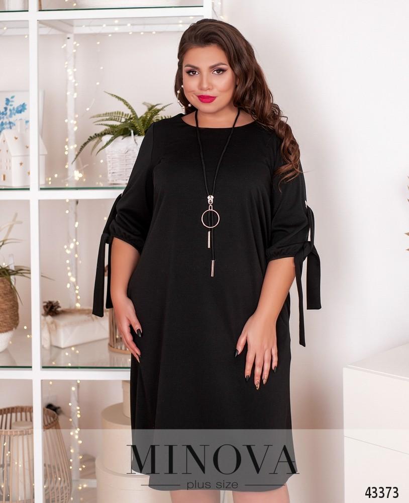 Платье №20-15-черный
