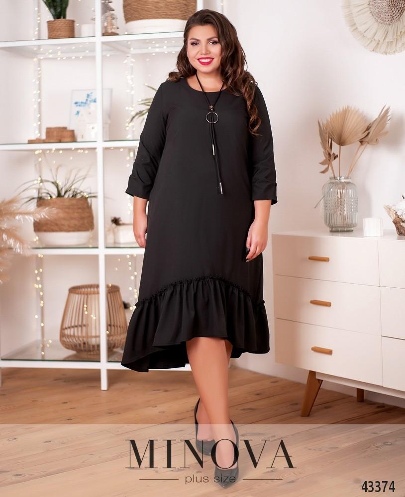 Платье №20-25-черный