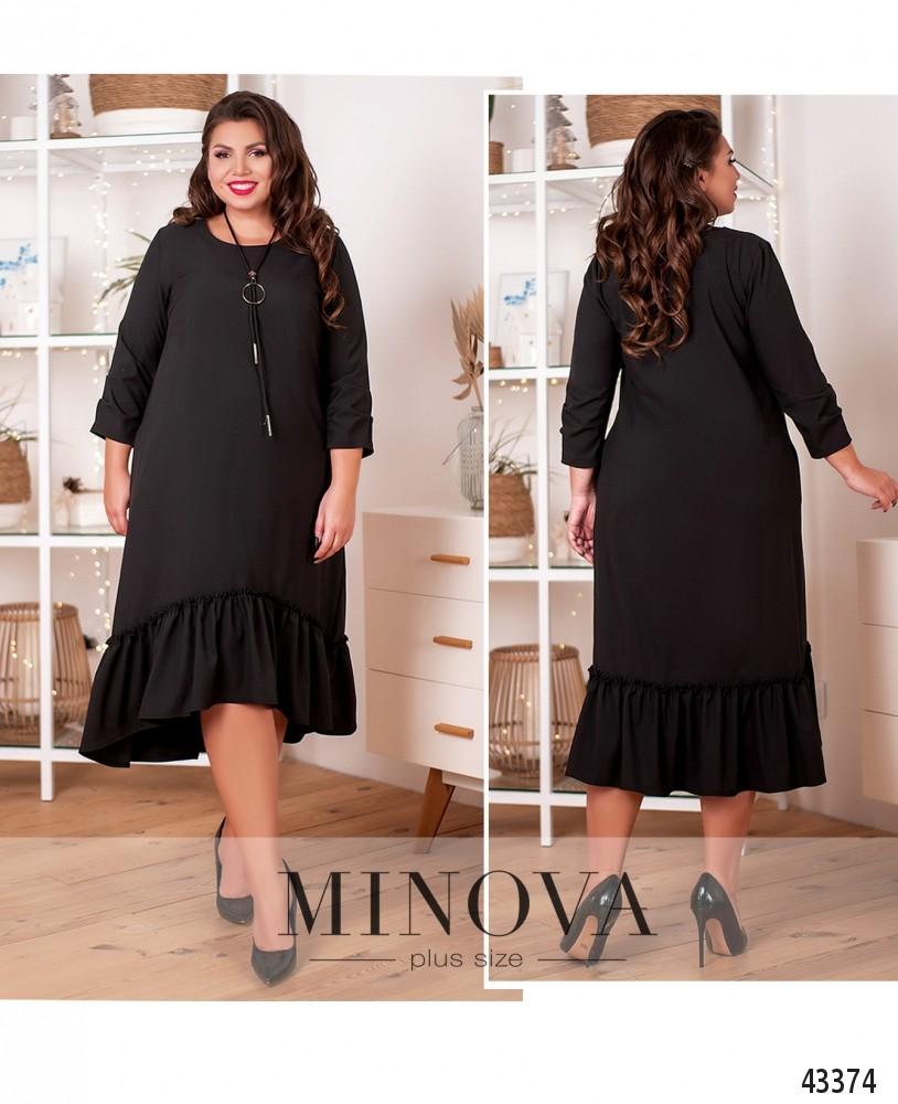 Платье №20-25-черный-М