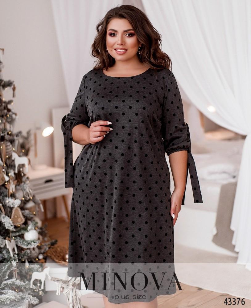 Платье №20-15-Серый