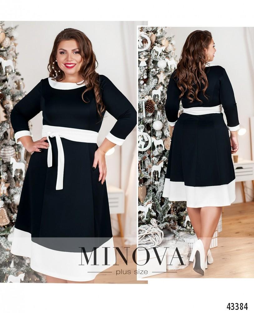 Платье №399-2-синий-М