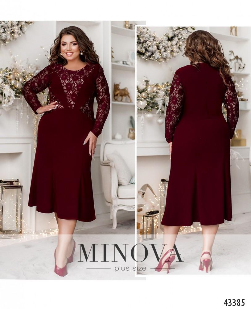 Платье №561-1-бордо-М