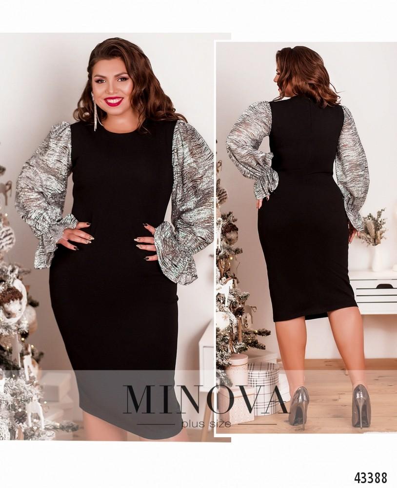 Платье №17712-1-черный-М