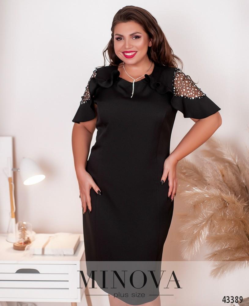 Платье №15472-1-черный