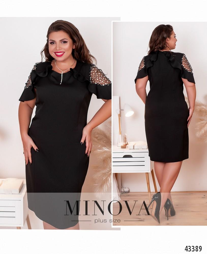 Платье №15472-1-черный-М