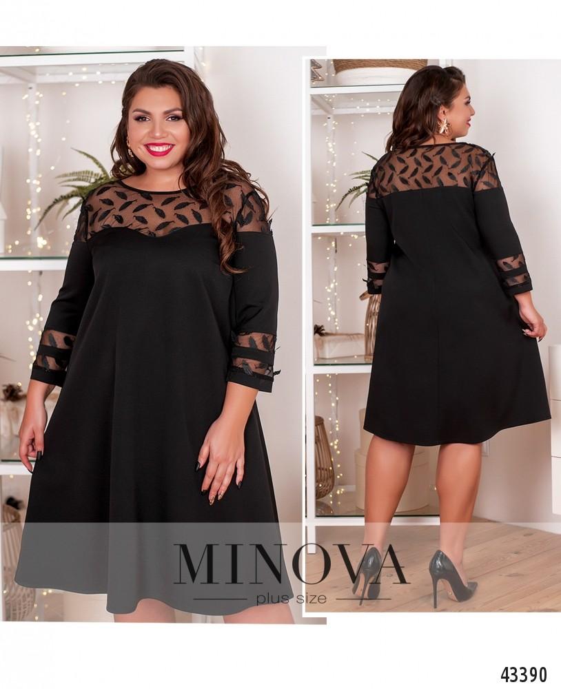 Платье №40302-1-черный-М