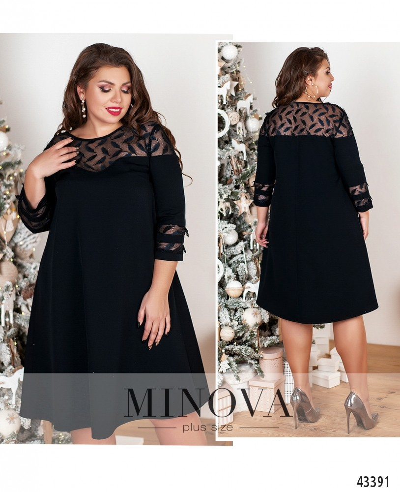 Платье №40302-1-синий-М
