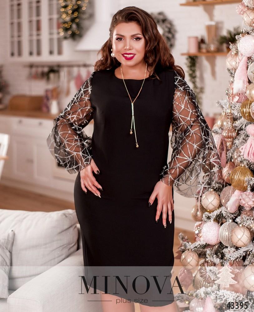 Платье №2084-1Б-черный-серебро