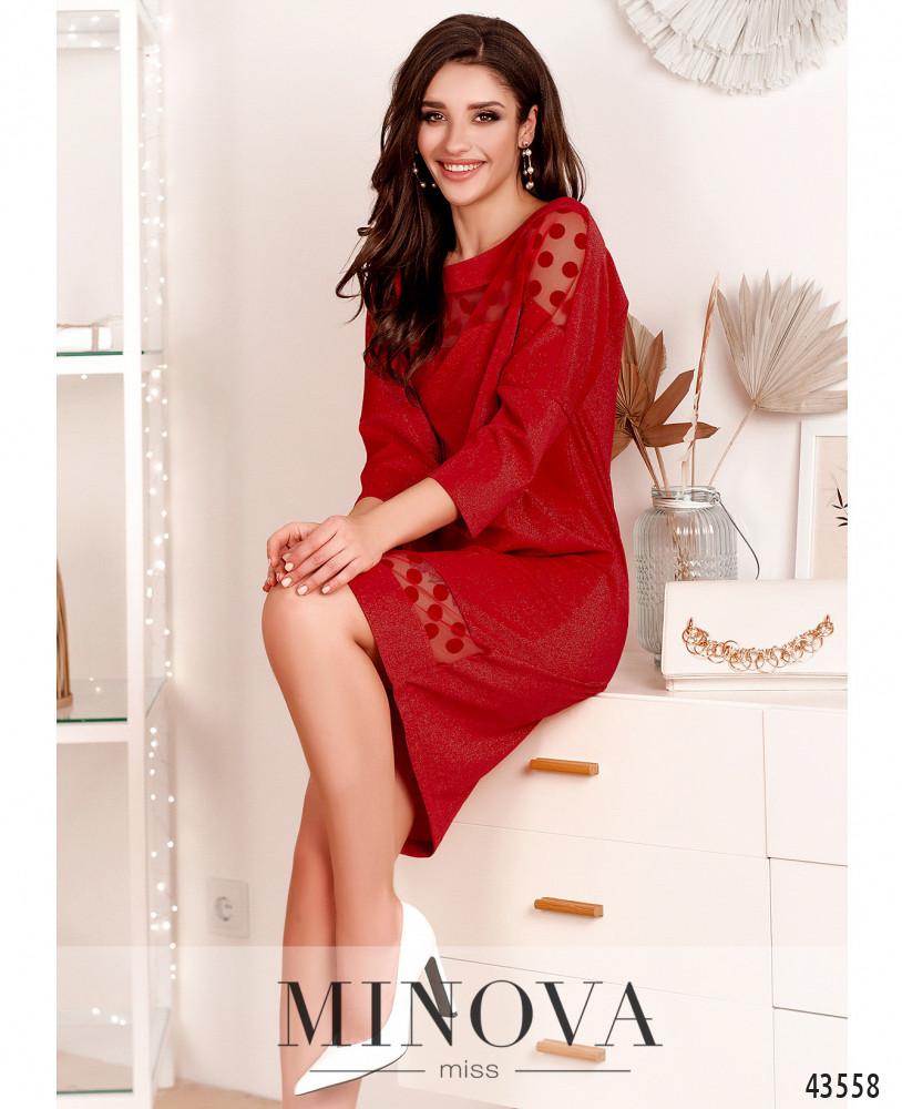 Платье MA532Н-красный (н)