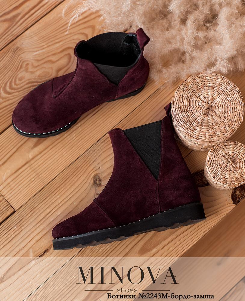 Ботинки ЦГMA2243М-бордо-замша