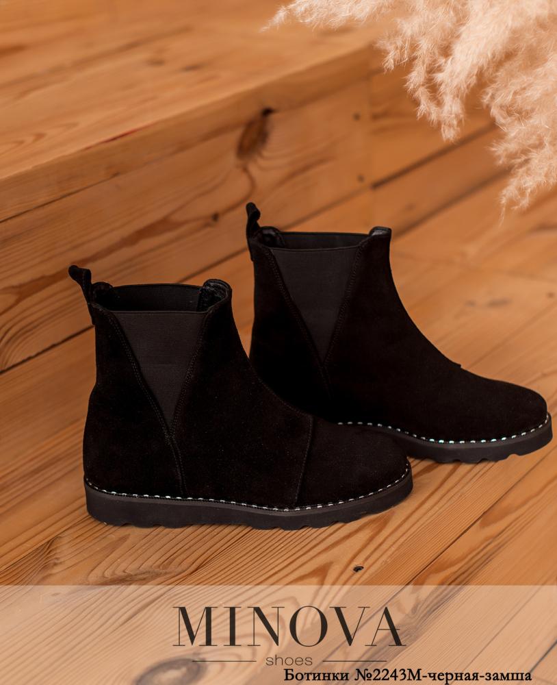 Ботинки ЦГMA2243М-черная-замша