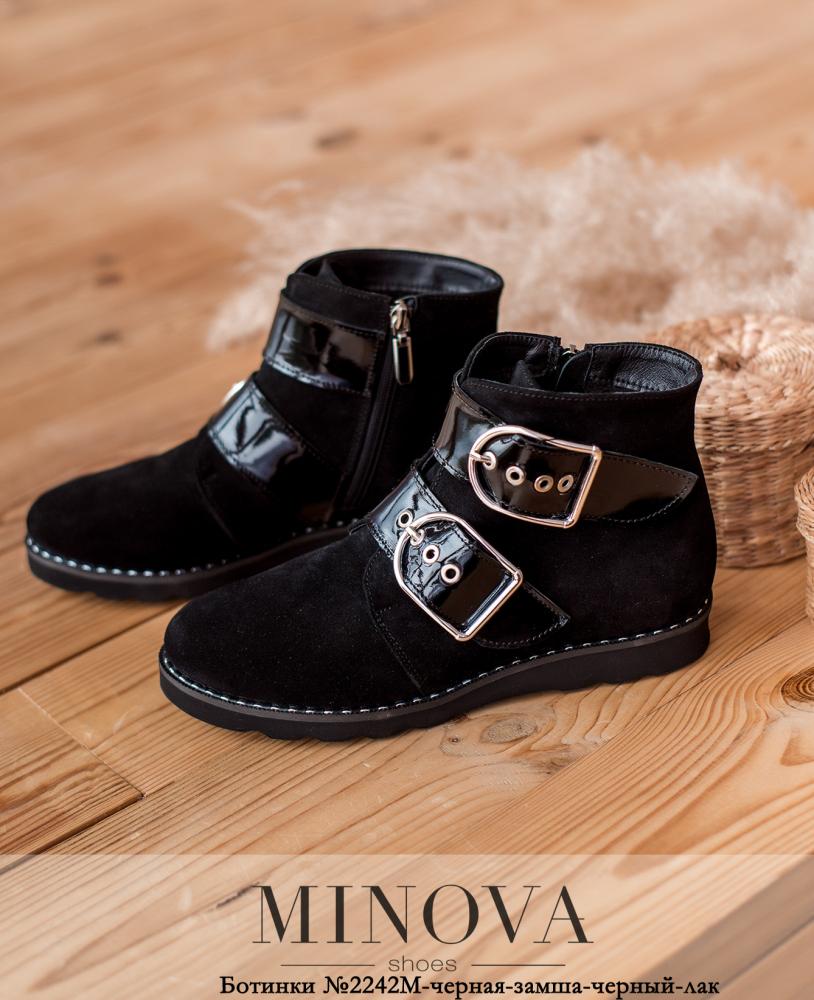 Ботинки ЦГMA2242М-черная-замша-черный-лак