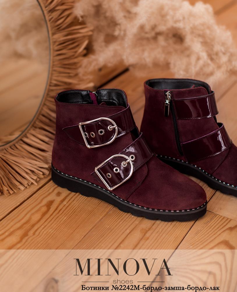 Ботинки ЦГMA2242М-бордо-замша-бордо-лак