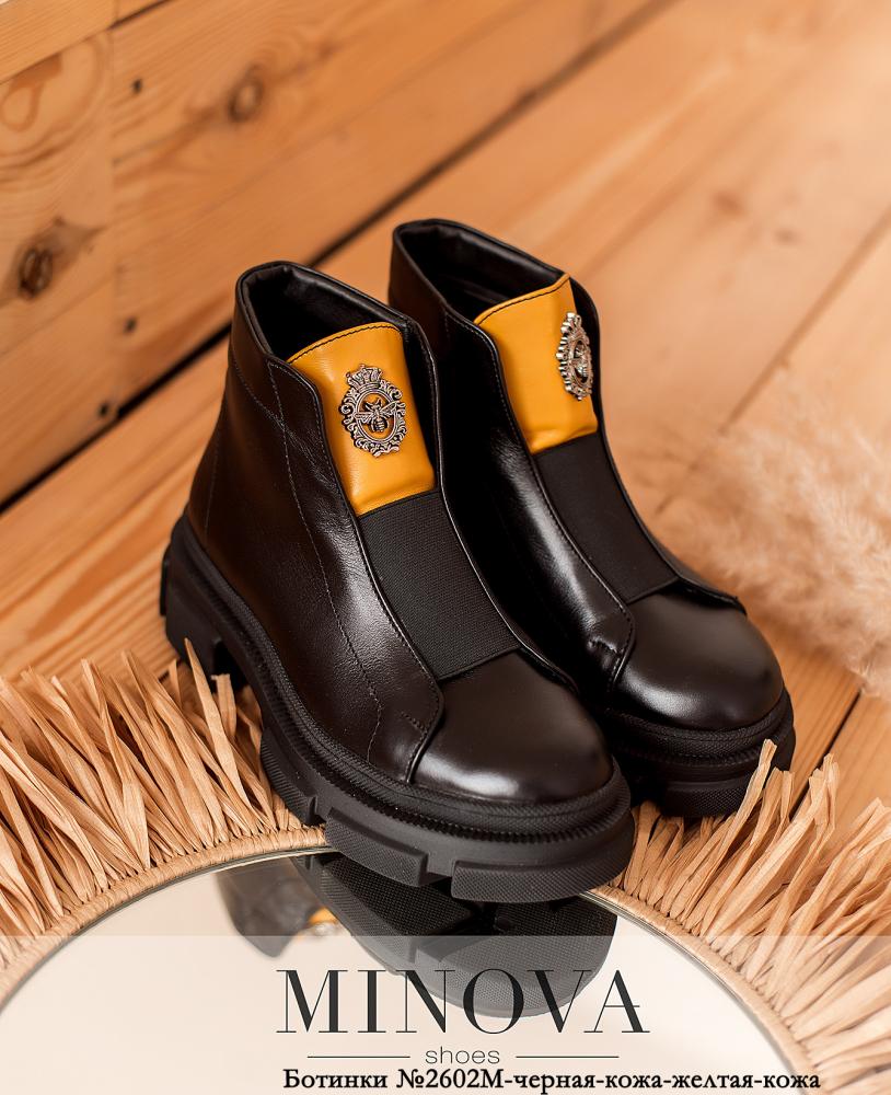 Ботинки ЦГMA2602М-черная-кожа-желтая-кожа