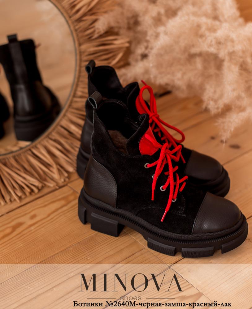 Ботинки ЦГMA2640М-черная-замша-красный-лак