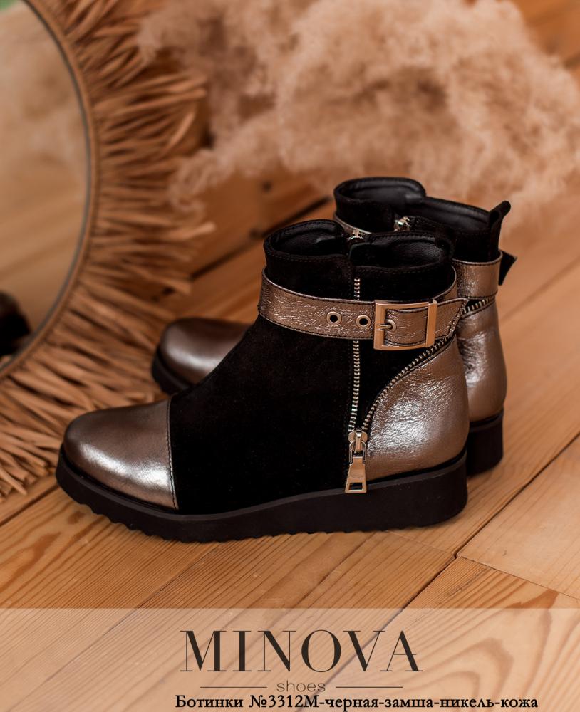 Ботинки ЦГMA3312М-черная-замша-никель-кожа