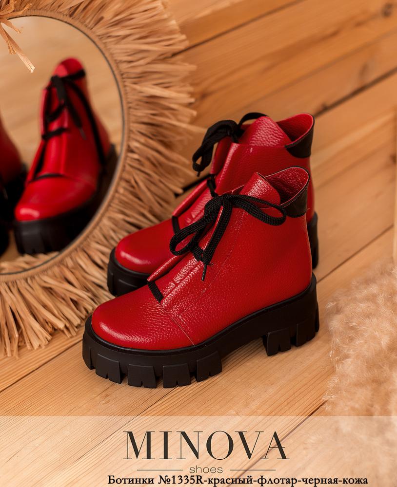 Ботинки ЦГMA1335R-красный-флотар-черная-кожа