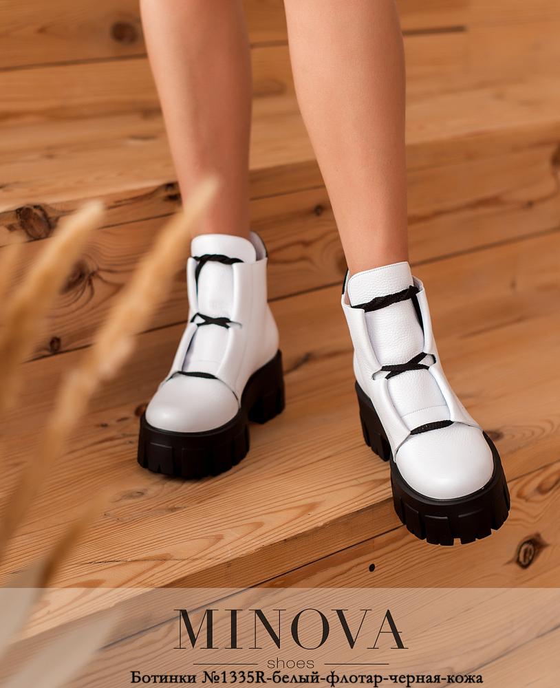 Ботинки ЦГMA1335R-белый-флотар-черная-кожа