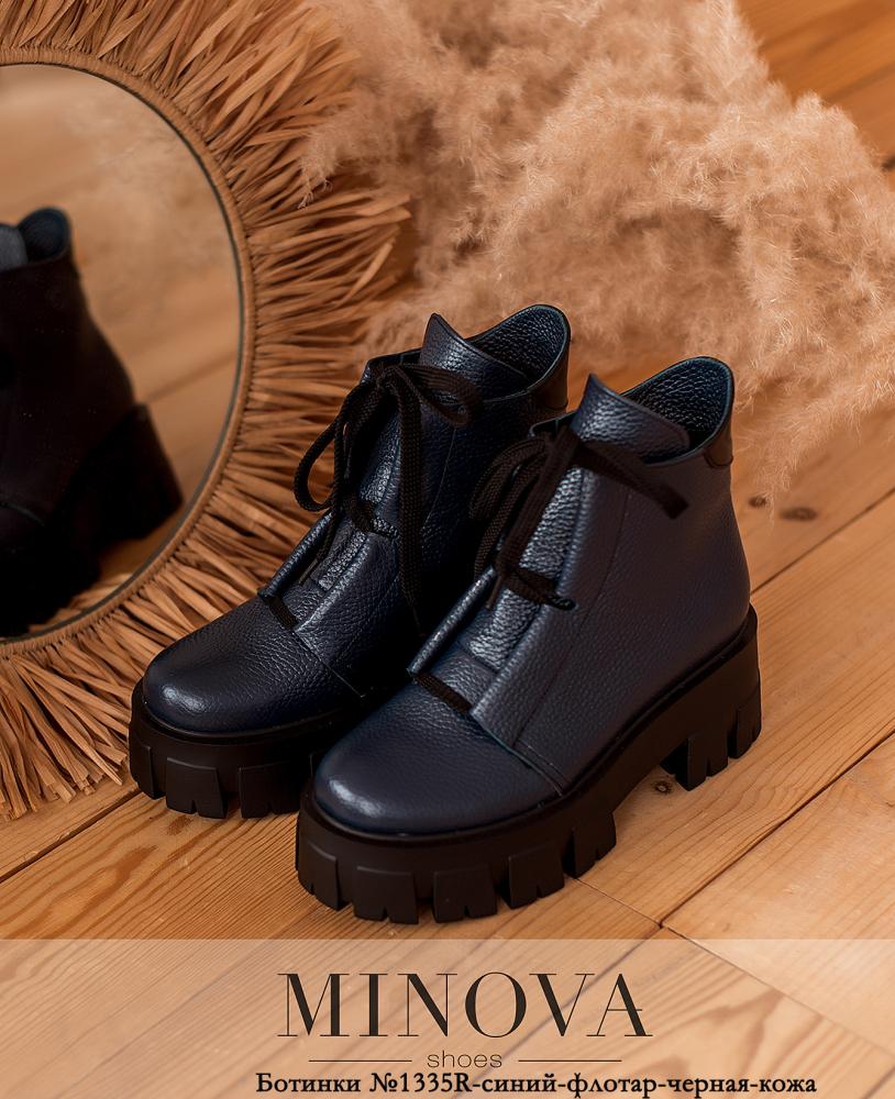 Ботинки ЦГMA1335R-синий-флотар-черная-кожа