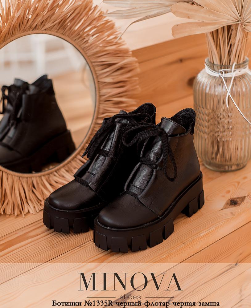 Ботинки ЦГMA1335R-черный-флотар-черная-замша