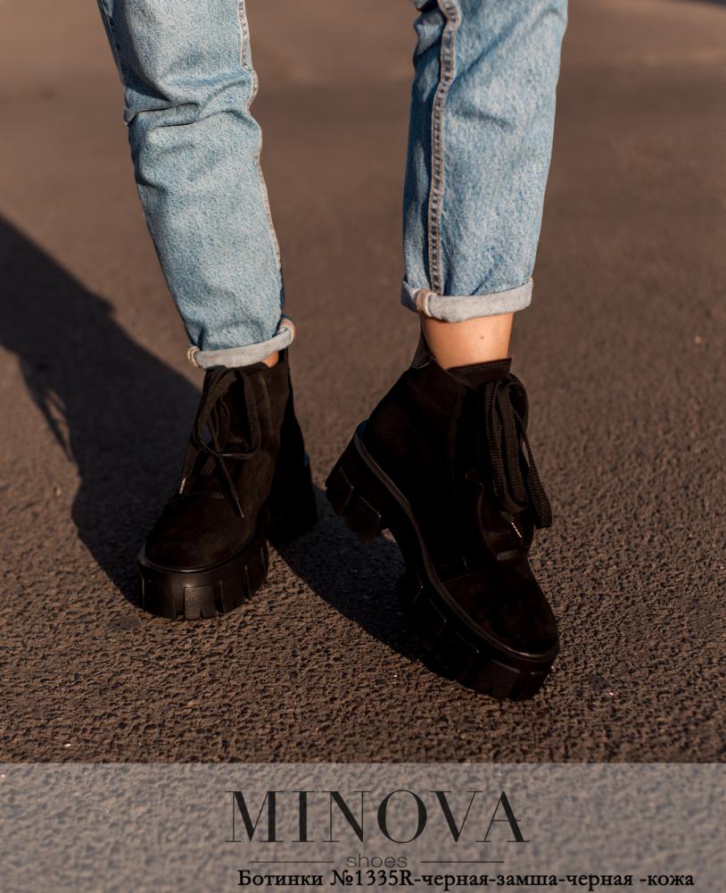 Ботинки ЦГMA1335R-черная-замша-черная -кожа