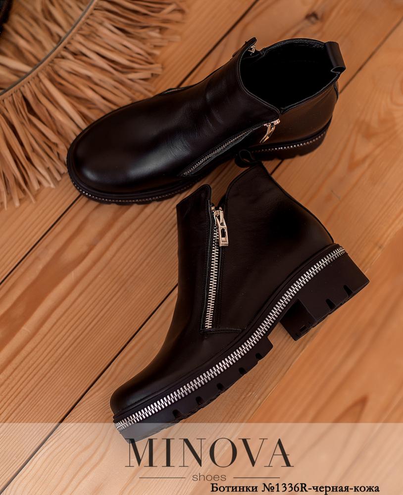 Ботинки ЦГMA1336R-черная-кожа