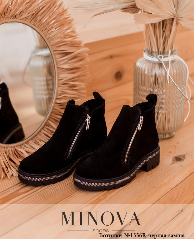 Ботинки ЦГMA1336R-черная-замша